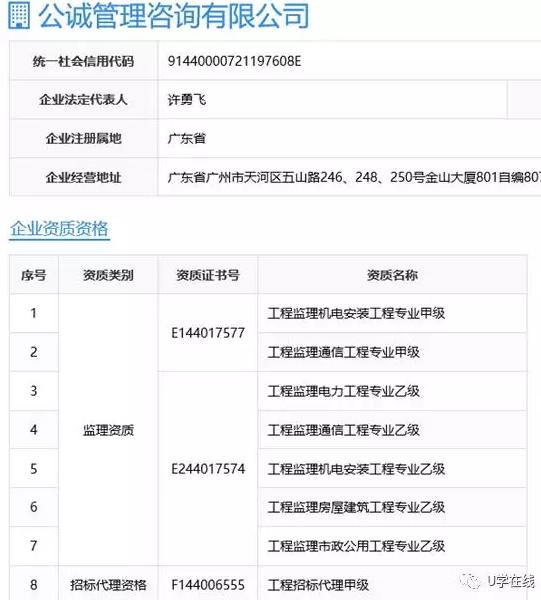 QQ截图20170309074849.png